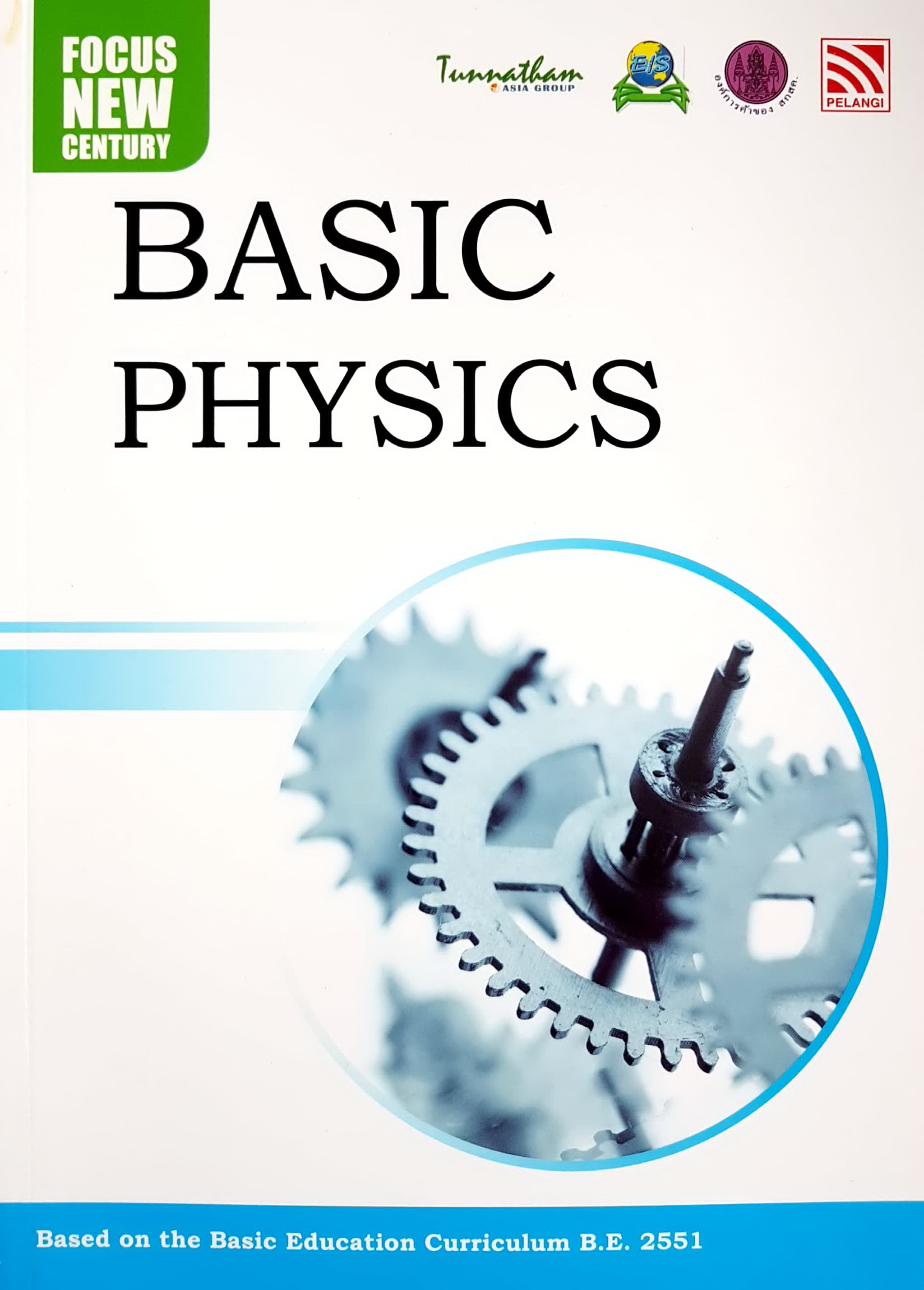 New Century Basic Physics for Secondary 4-6 White Edition