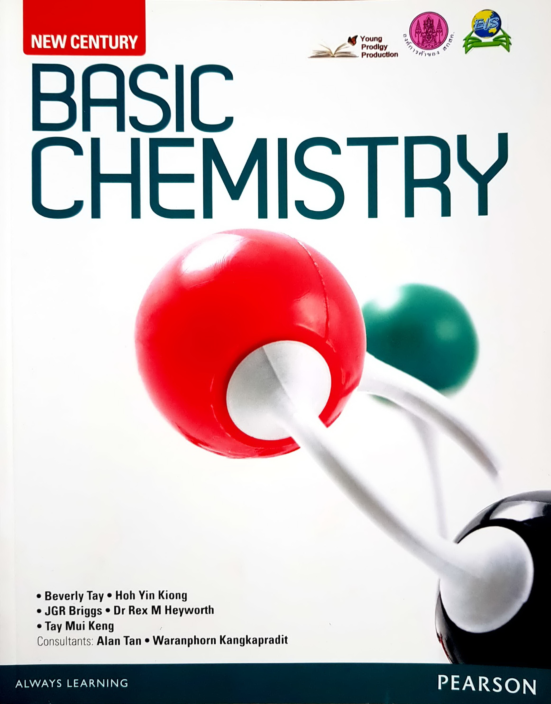 New Century Basic Chemistry for Secondary 4-6