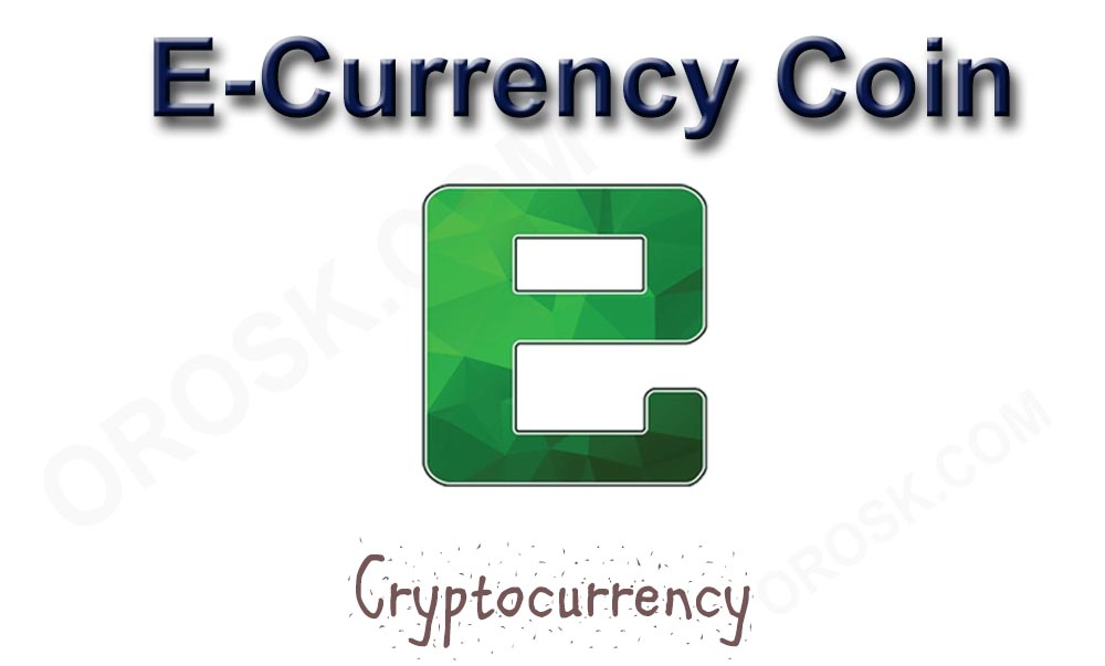 E currency