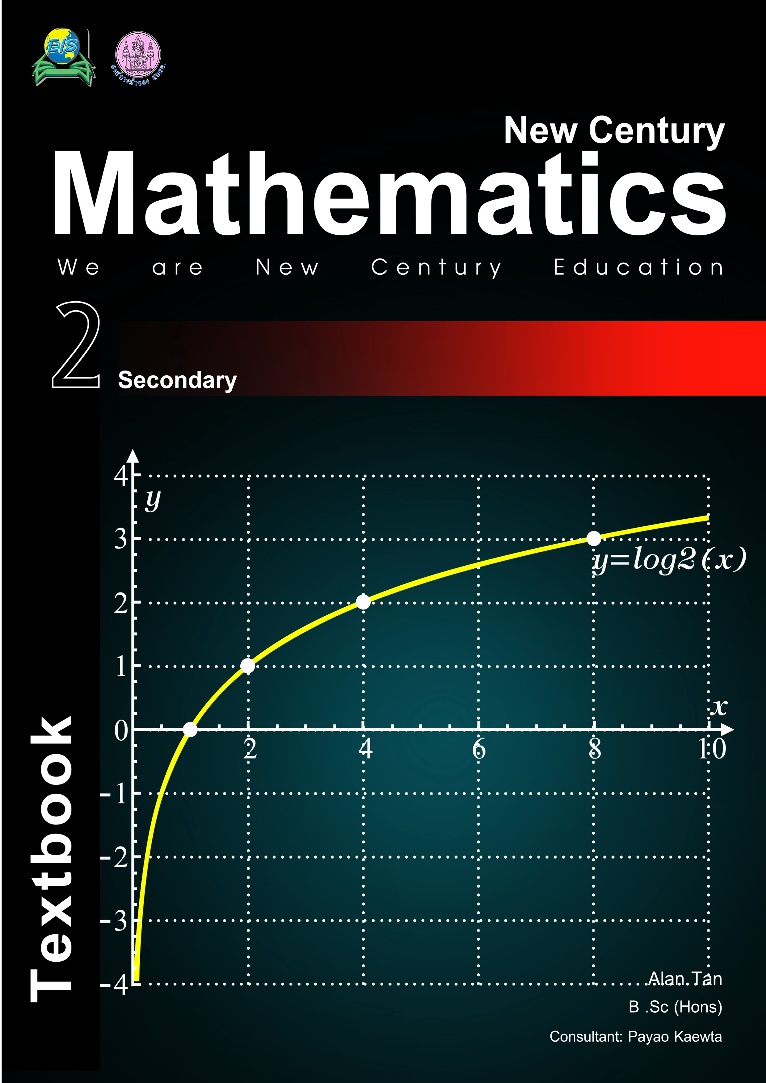 New Century Mathematics Secondary 2 Textbook