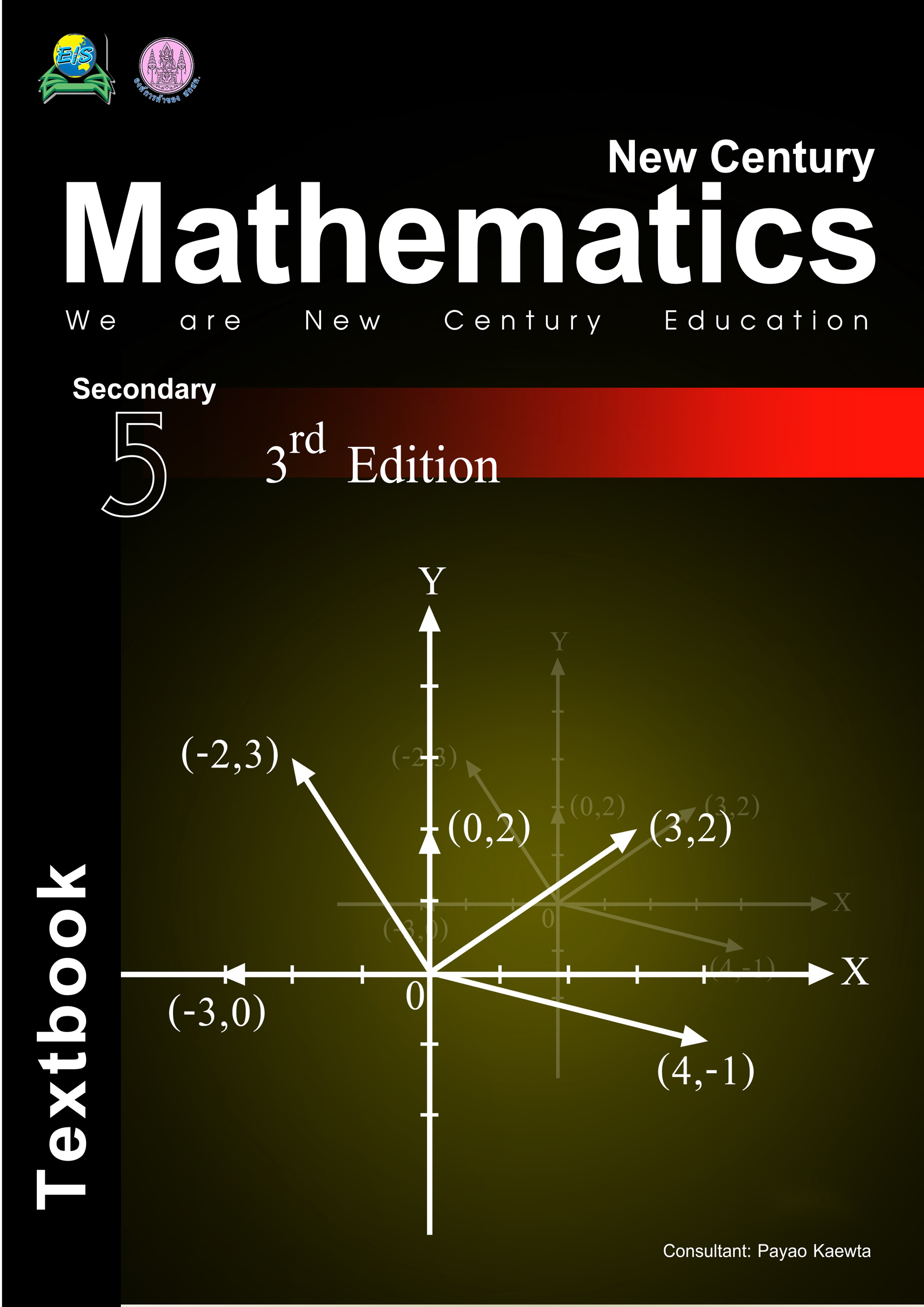 New Century Mathematics Secondary 5 Textbook