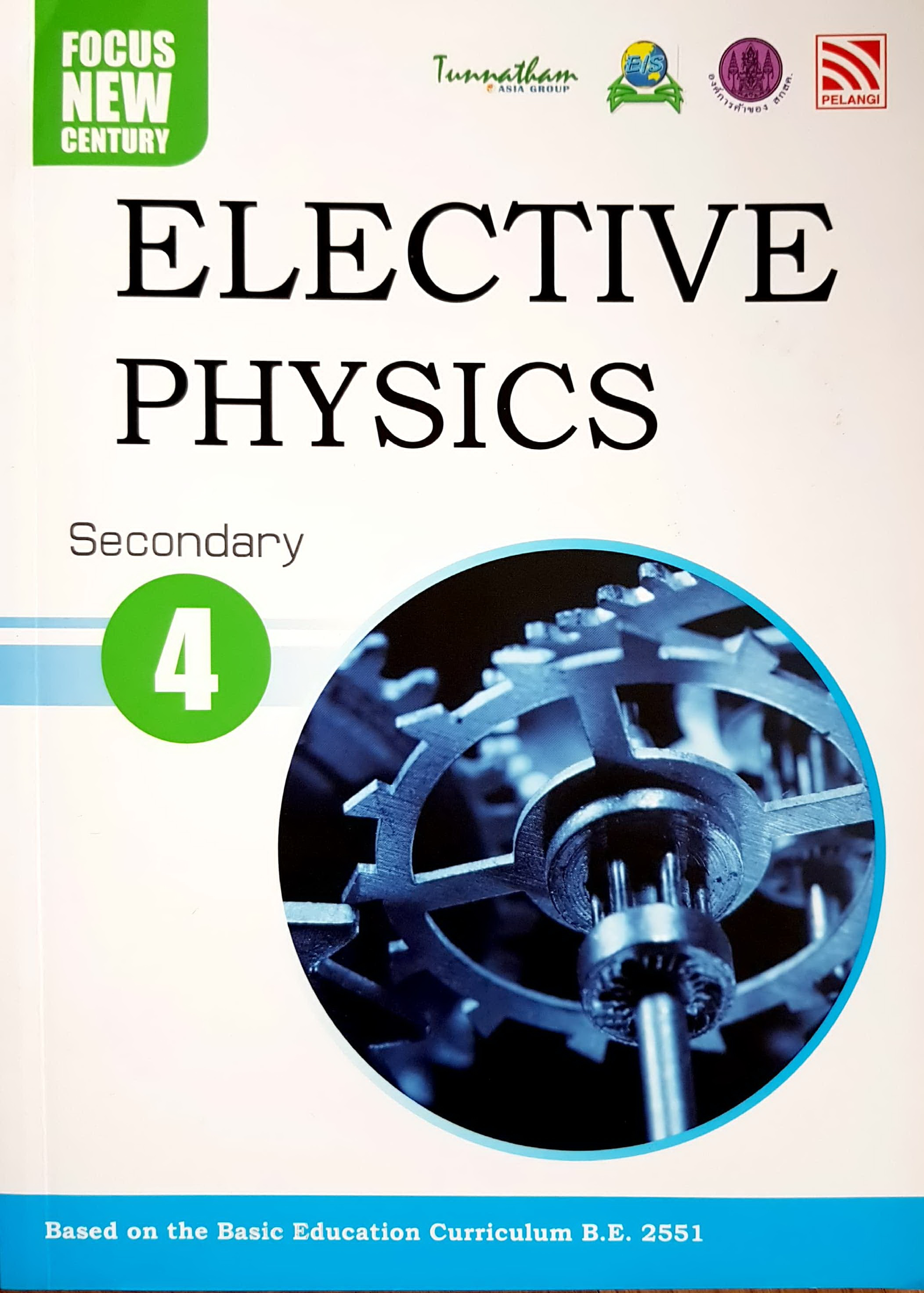 New Century Elective Physics Secondary 4