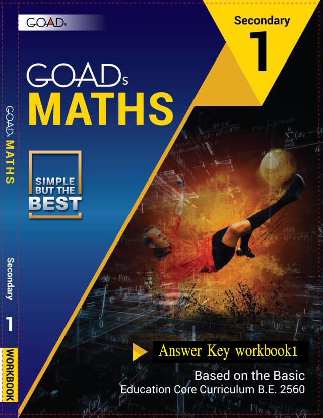 GOADs Math WB Answer Key Secondary 1