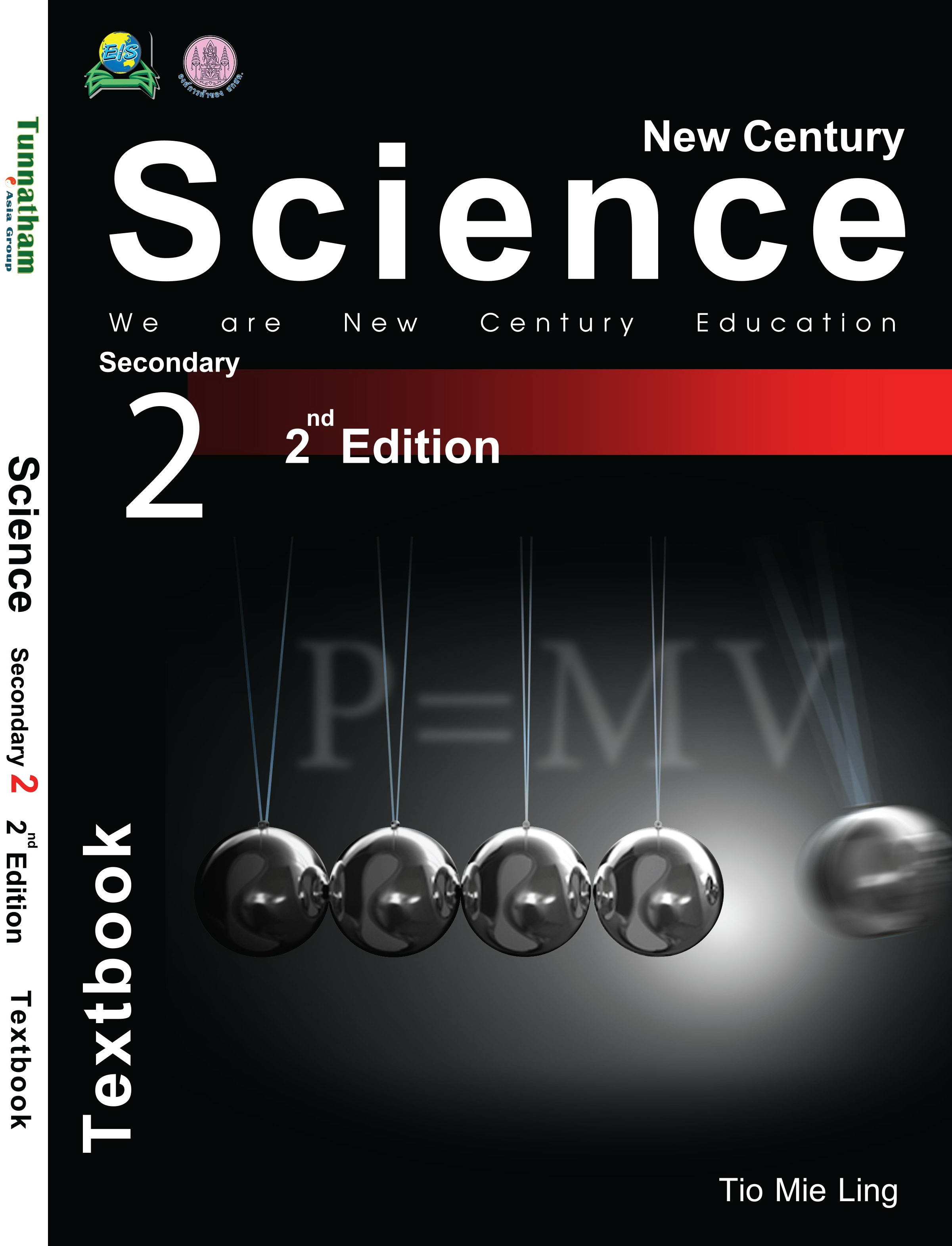 New Century Science Secondary 2 Textbook