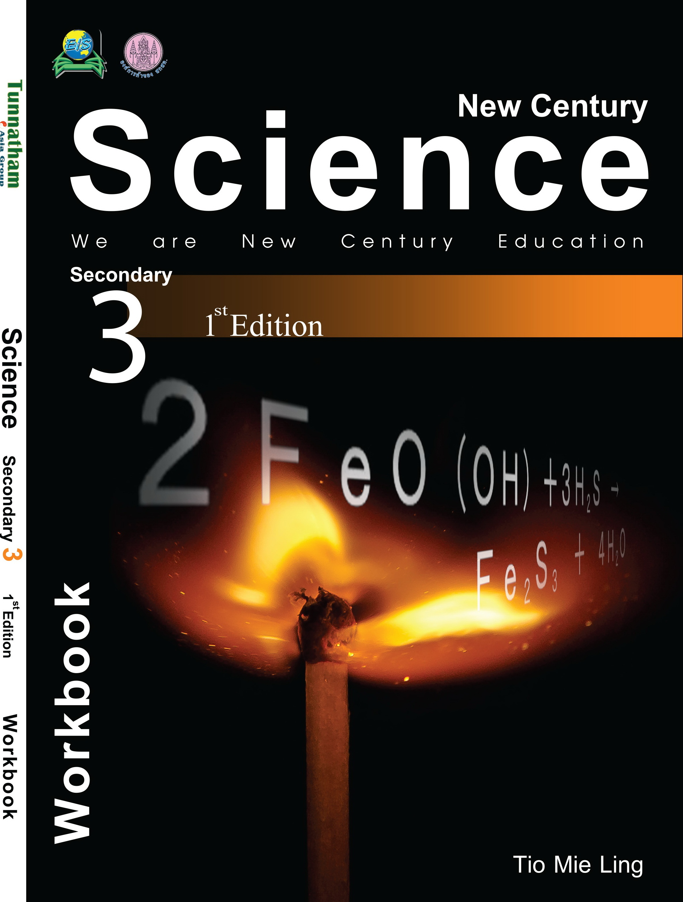 New Century Science Secondary 3 Workbook