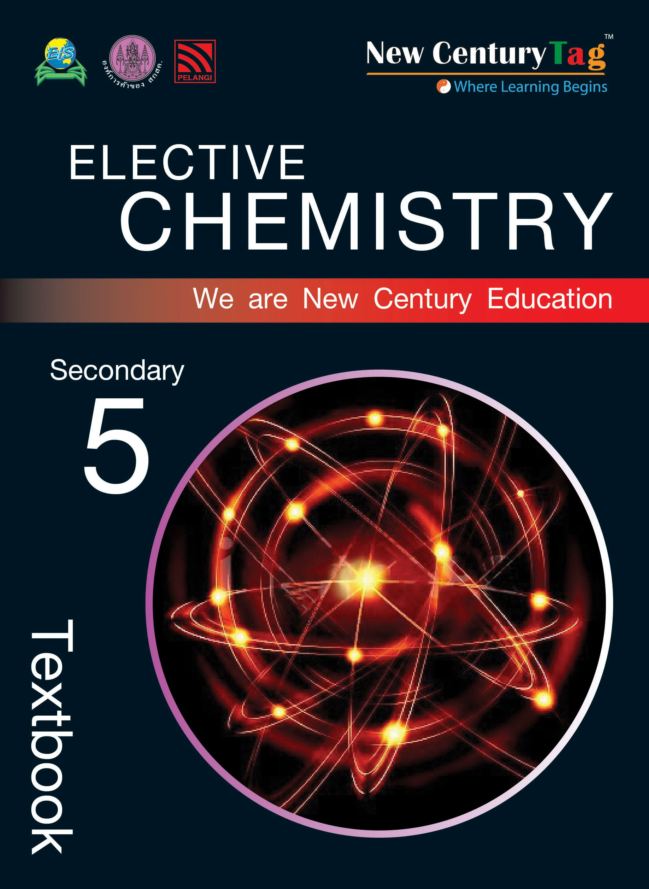 New Century Elective Chemistry Secondary 5