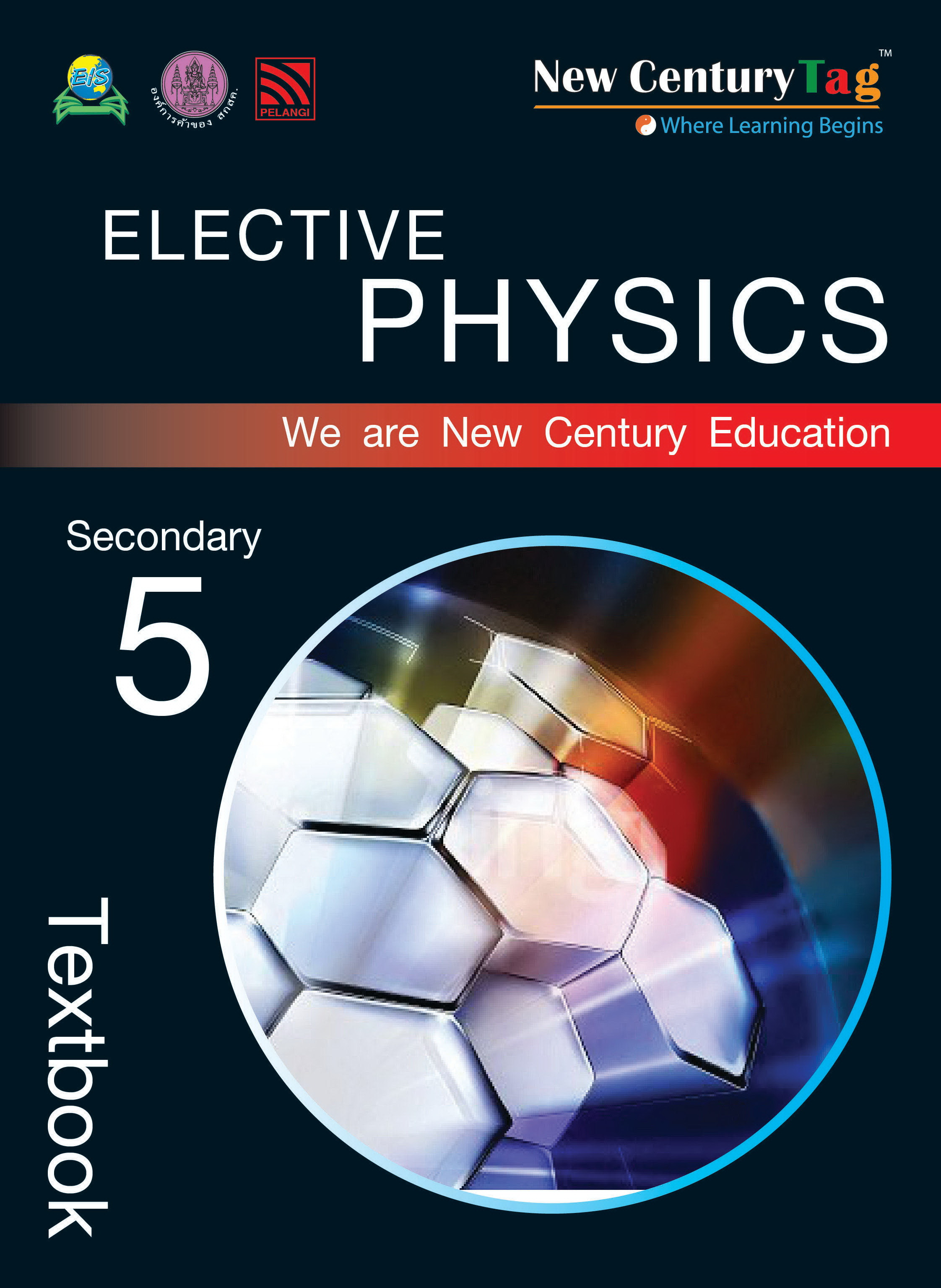 New Century Elective Physics Secondary 5