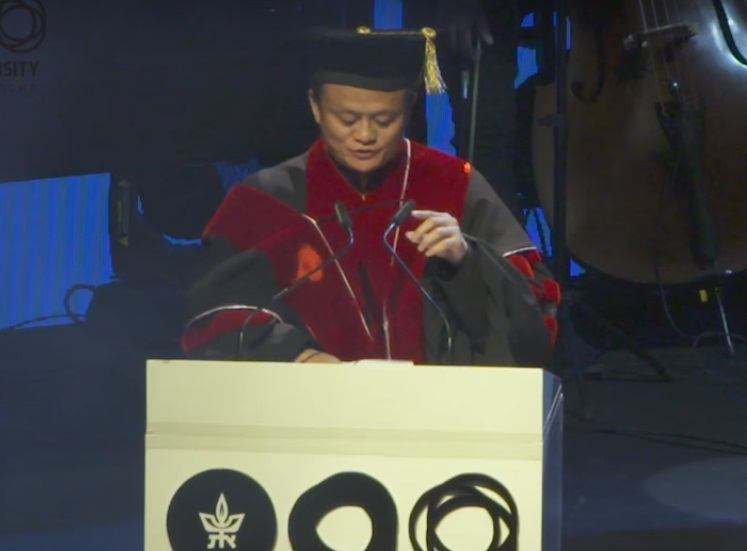 Jack Ma on Israel at the Tel Aviv University Honorary Degrees Ceremony